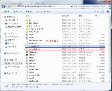 keyconfig_1.jpg