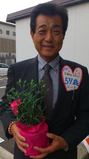 社長57歳