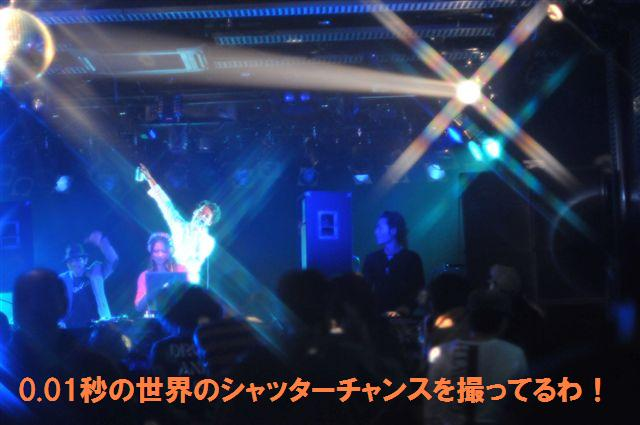 dolce night DISCO フォト千寿 (60)