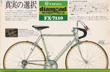 fx7110.jpg