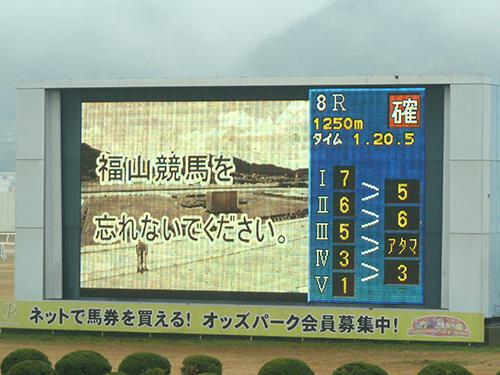 05福山2