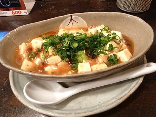 67麻婆豆腐300