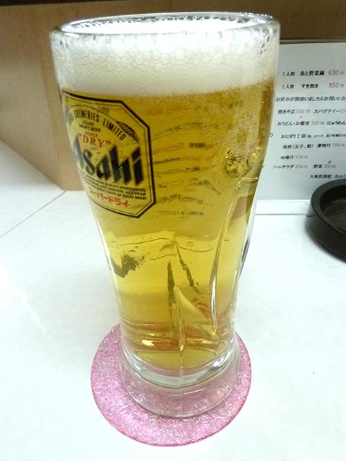 12生ビール380