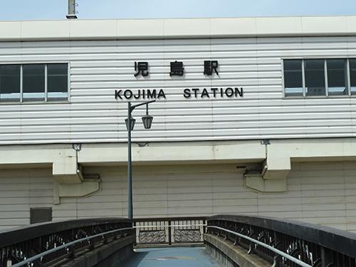 21児島駅