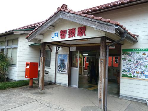 54智頭駅