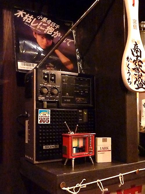 99ラジオ