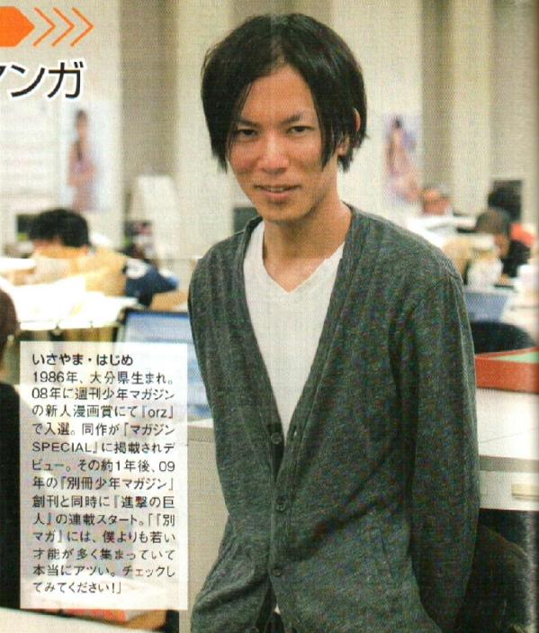 singeki2.jpg