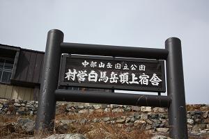 20121007 (20)