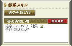 葵2.JPG