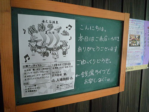 yuukare3.jpg