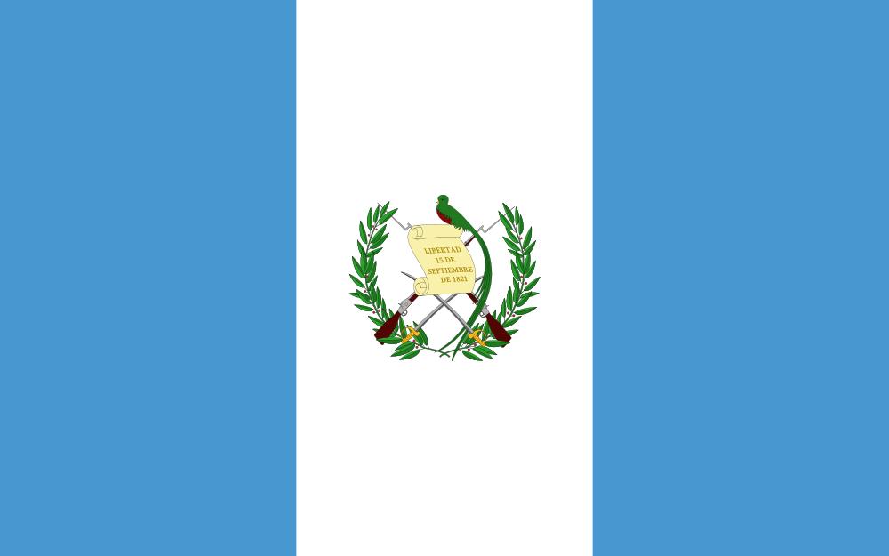 Guatemalaグアテマラ