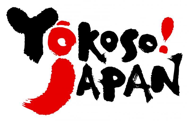 youkoso_convert_20121006102732.jpeg