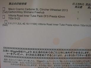 DSC06619 - コピー