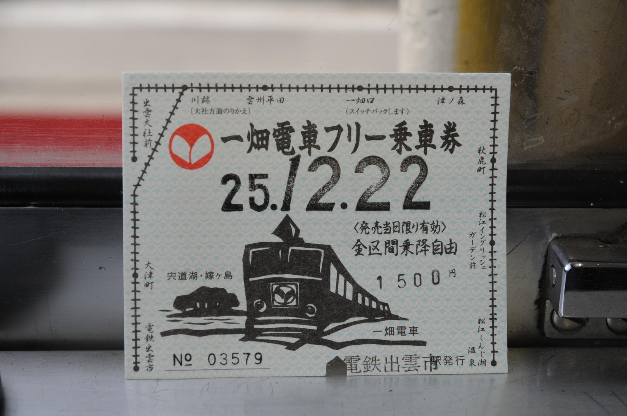 DSC_0478.jpg