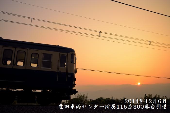 _DSE3546_01.jpg