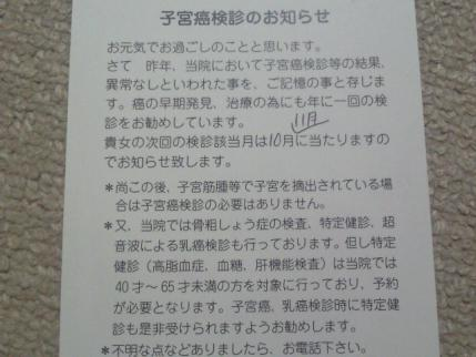 2012101922510000.jpg