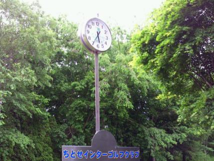 NEC_0550.jpg