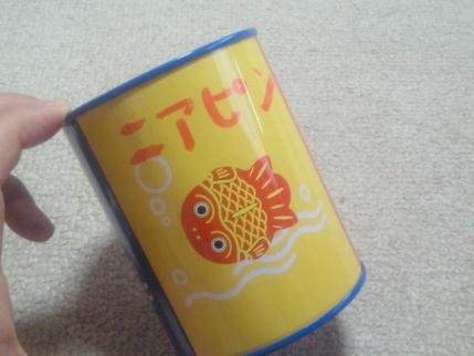 NEC_0579.jpg