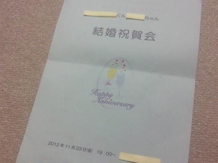 NEC_0857.jpg