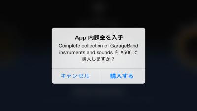 GarageBand3