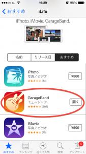 GarageBand4