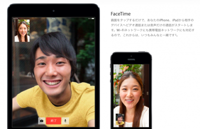 facetimeaudio
