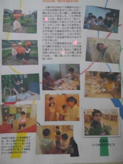 2_20120531203102.jpg