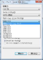 クラスタサイズ選択画面