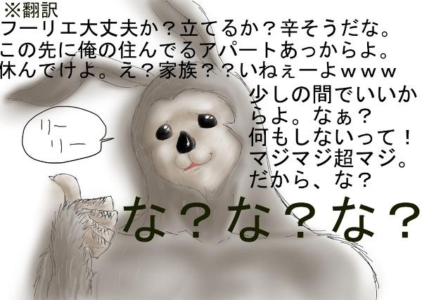 32271851_m.jpg