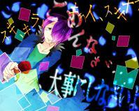 繧ョ繝」繝ェ繝シ_convert_20120505135805