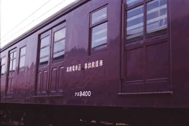 0e9400_1982b.jpg