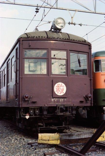 0e9400_1982c.jpg