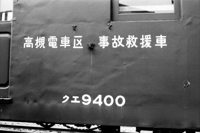 0e9400_198309b_0011.jpg