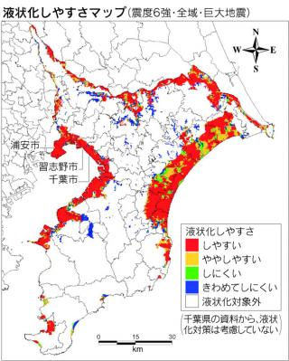 千葉県の液状化しやすさマップ