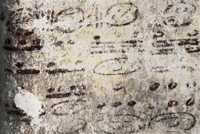 天体の周期を計算した最古のカレンダー