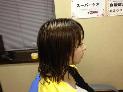 003_convert_20120608092653.jpg
