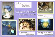201206Creators Station