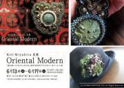 201206 桐さん大丸展