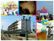 20120729潮祭り 01