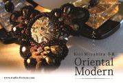201212桐さん大丸個展1