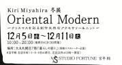 201212桐さん大丸個展2