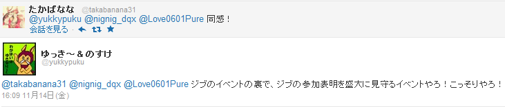SnapCrab_NoName_2014-11-15_11-6-37_No-00.png