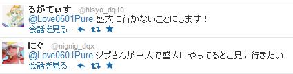 SnapCrab_NoName_2014-11-15_11-7-35_No-00.png