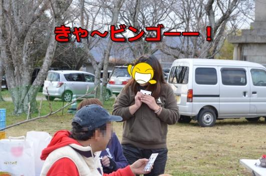 DSC_0824-281.jpg