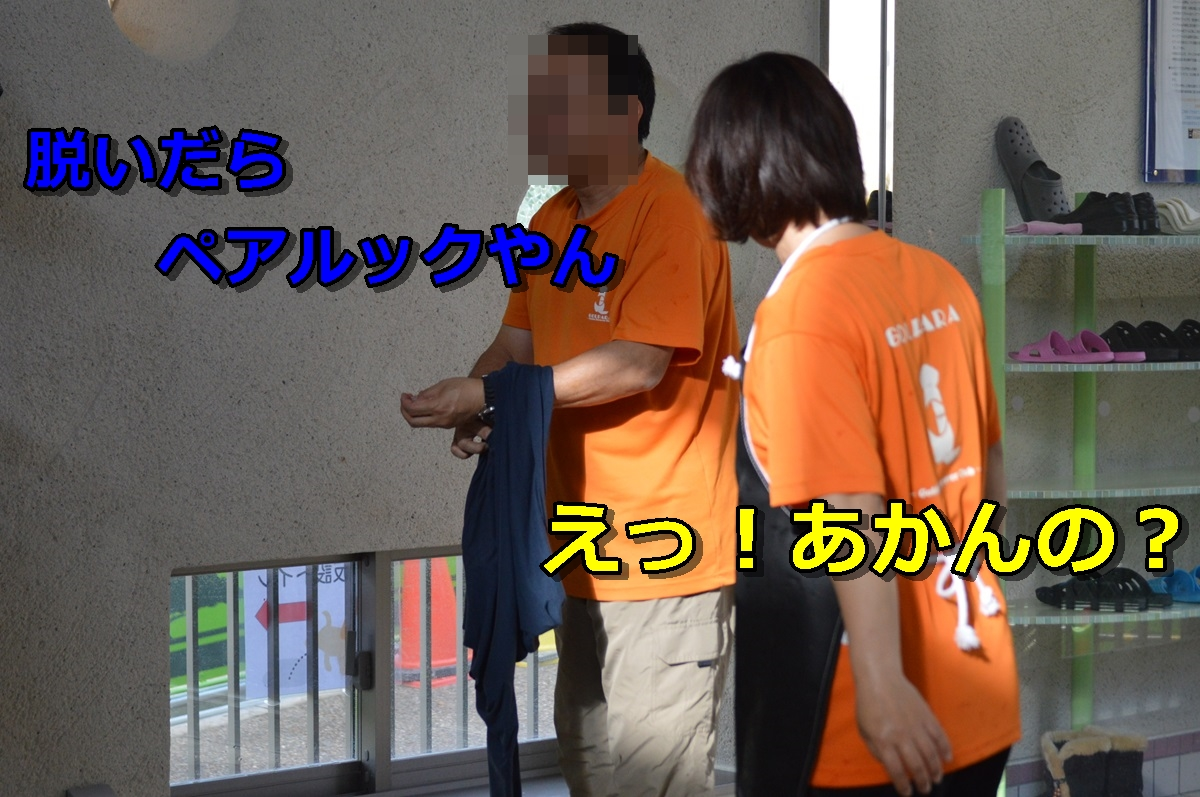 DSC_1247-004.jpg