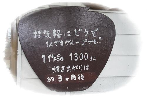 120719-8.jpg