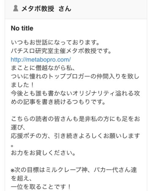 fc2blog_20141024091118396.jpg
