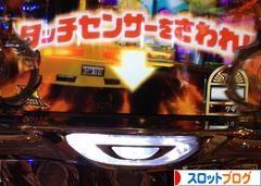 fc2blog_20141119182609a8d.jpg
