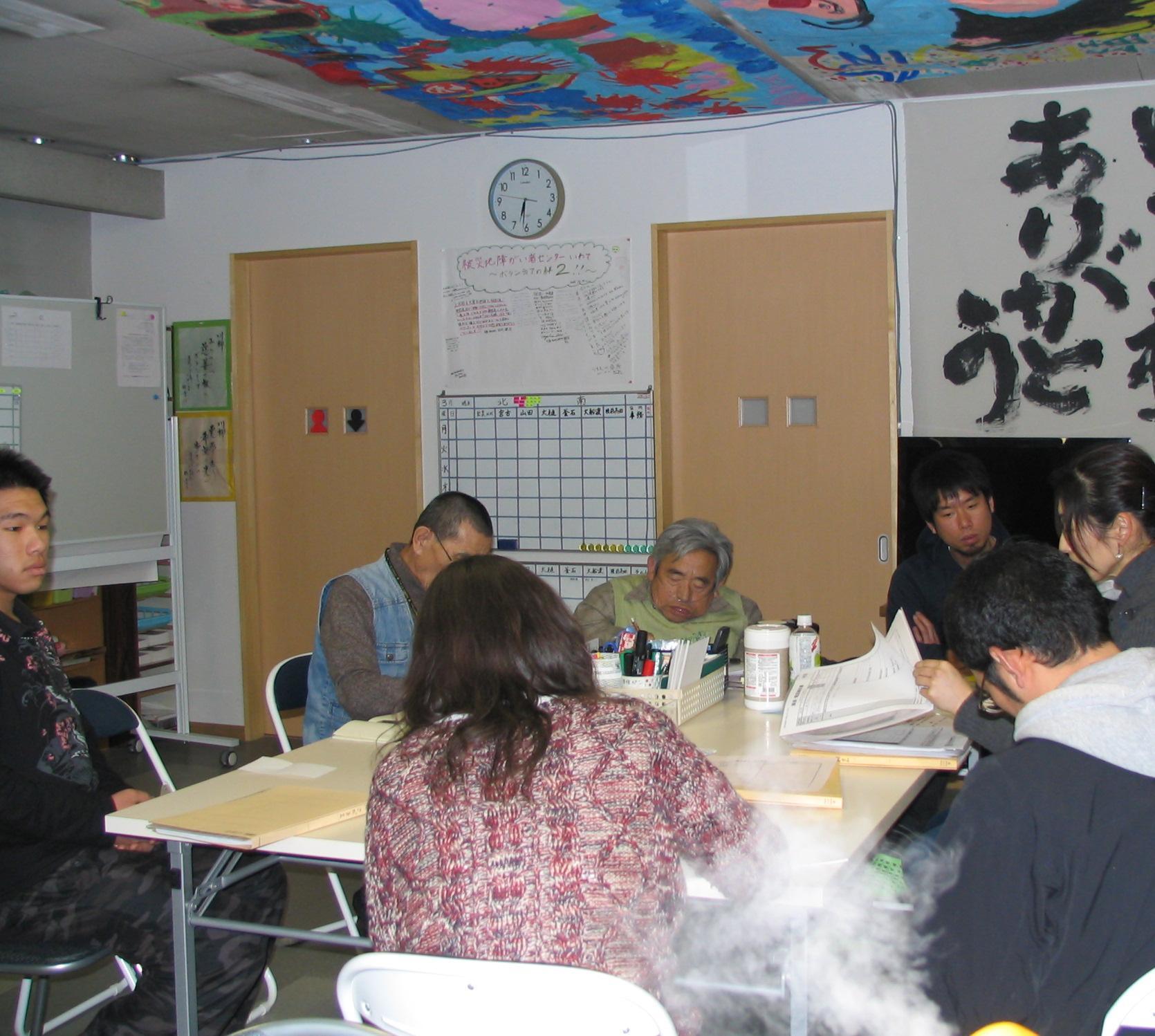 20120329センターみやこミーティング2