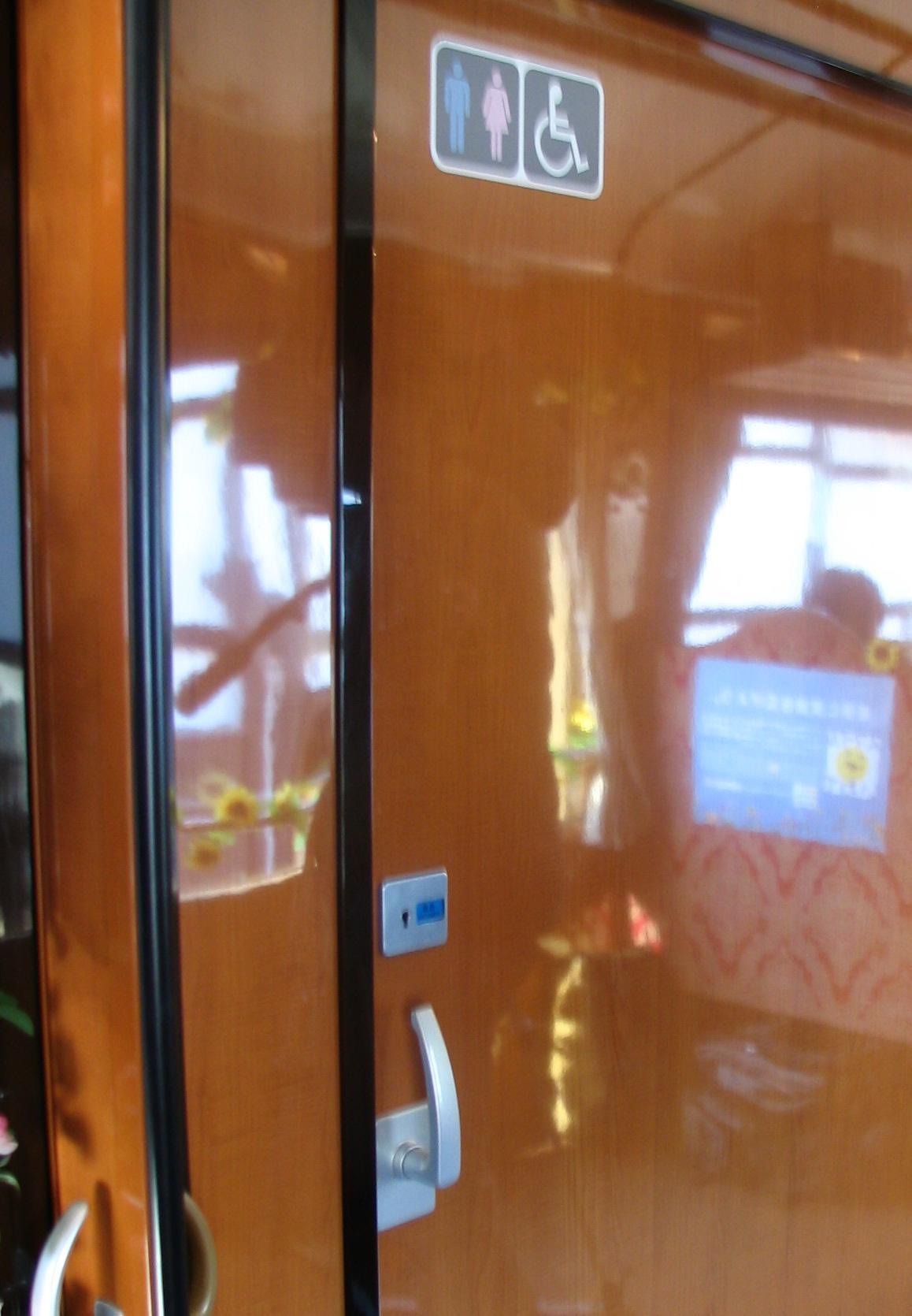 20120401田野畑駅開通イベント2